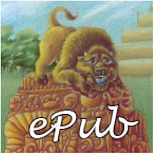 ePub Thumbnail
